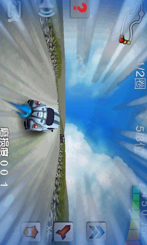 天天飞车破解版2.6.5.885 官网最新版 - 东坡下载