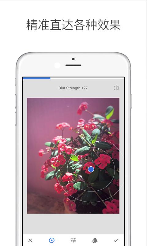 Snapseed中文版-应用截图
