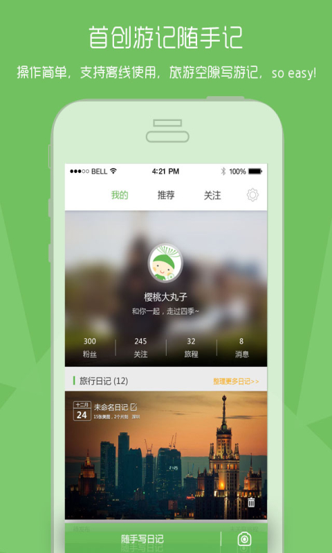 Dig to China on the App Store - iTunes - Everything you need to be entertained. - Apple