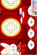 玩免費生產應用APP|下載一年级数学游戏 app不用錢|硬是要APP