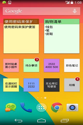 有什么手机修图app有局部彩色/黑白的功能么? - iOS 应用 ...