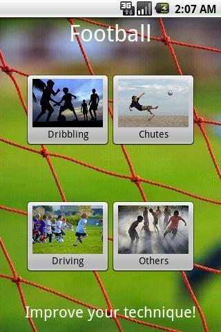 搜尋足球機器人app - 首頁