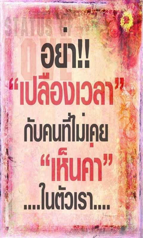 泰语发音大全