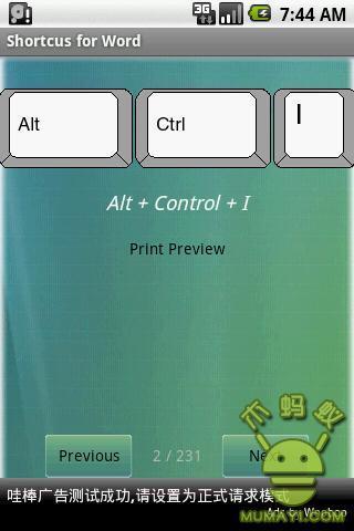 玩免費生產應用APP|下載Word Excel 快捷键大全 app不用錢|硬是要APP