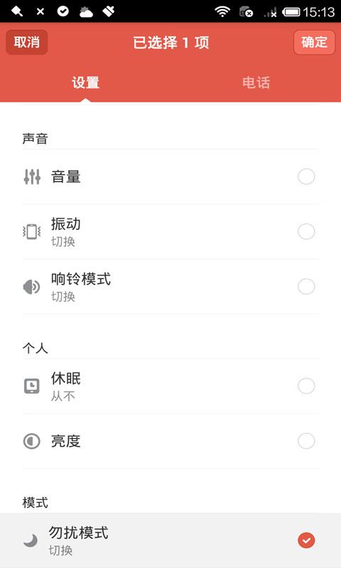 【懶人包】3款免費又好玩的相片拼貼app