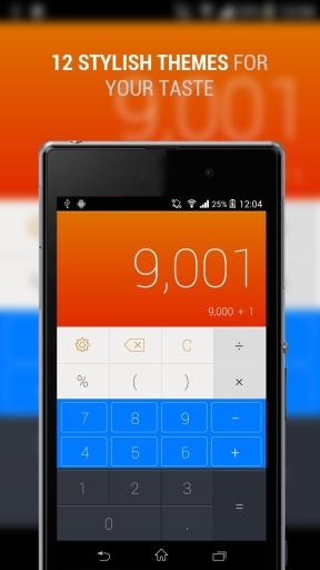 CALCU计算器|玩生活App免費|玩APPs