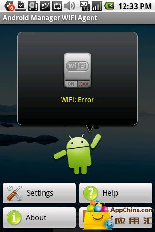 玩免費工具APP|下載Wifi手机管理工具 app不用錢|硬是要APP