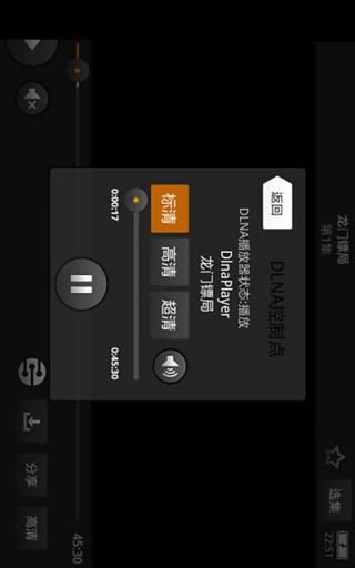 玩媒體與影片App|DLNA互动播放器免費|APP試玩