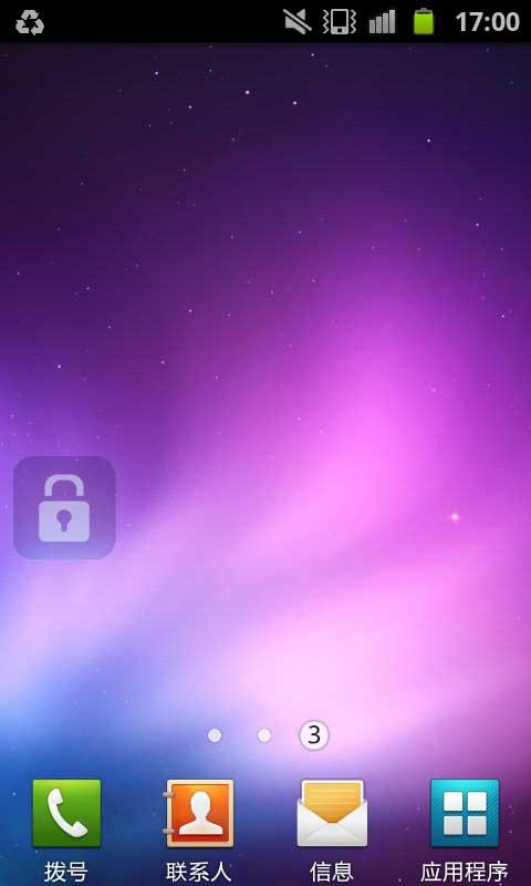 玩免費個人化APP|下載一键锁屏 app不用錢|硬是要APP