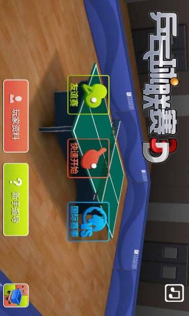 南大體育用品社 | 高雄市 | 南部地區 | 全台經銷商 | VICTOR 勝利體育│台灣官方網站 羽球同好的入口