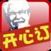 KFC开心订 購物 App LOGO-APP開箱王