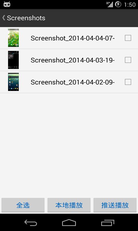 【免費媒體與影片App】怪米共享接受端-APP點子