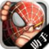 超级英雄完美助手 模擬 LOGO-玩APPs