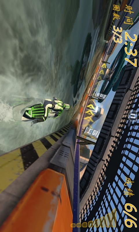 疾速赛艇2-应用截图