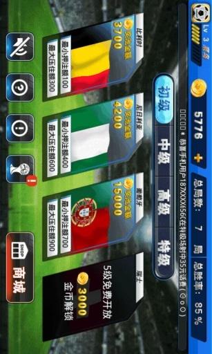 百万射龙门 棋類遊戲 App-癮科技App