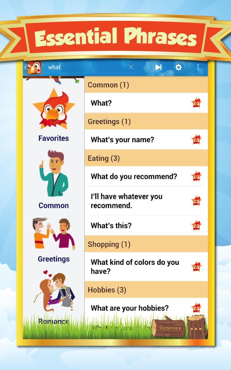 玩生產應用App|学日语免費|APP試玩