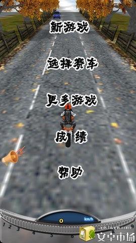 玩免費賽車遊戲APP|下載劲爆摩托车 app不用錢|硬是要APP