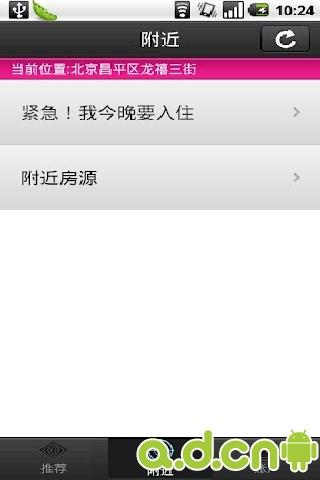 【免費生活App】游天下-APP點子