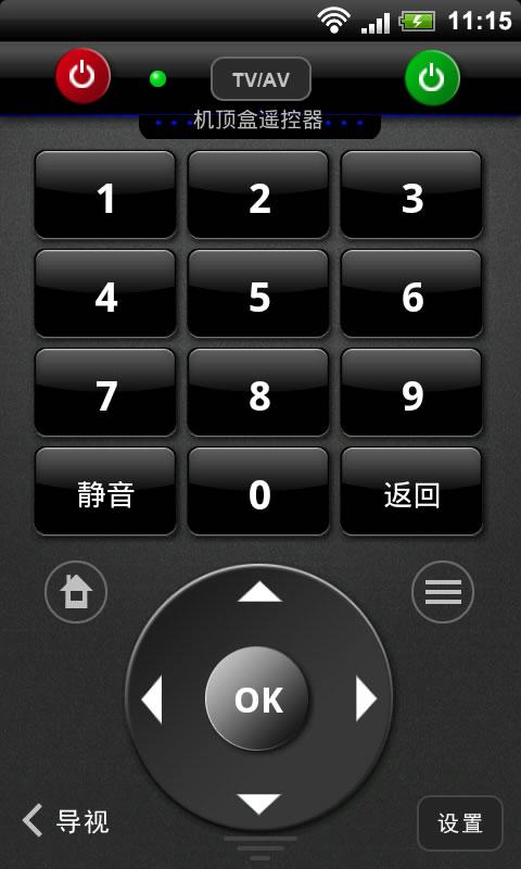 智慧遥控器 HTC版