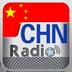 Radio China 媒體與影片 LOGO-玩APPs