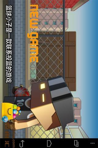 街头篮球官方网站-中国第一的篮球竞技游戏-自由是唯一的规则
