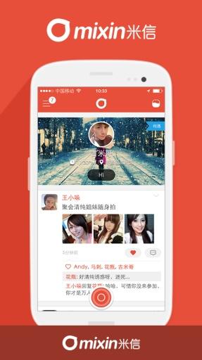 即玩app下載!$0體驗小米米鍵!... - Gameapps.HK 香港 ...
