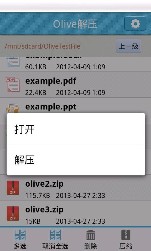 APK MANIA™ Full » AntiVirus PRO Android Security v4.4 APK