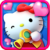 凯蒂猫的美容店 Hello Kitty Beauty Salon!! 遊戲 App Store-癮科技App