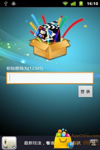 木妍希_風湧音樂盒 - YouTube