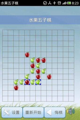 【免費棋類遊戲App】休闲五子棋-APP點子