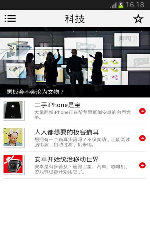 玩免費財經APP|下載商业周刊 app不用錢|硬是要APP