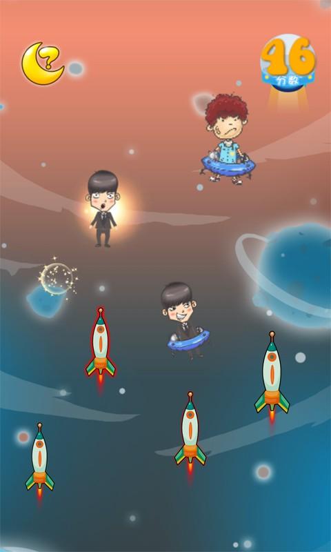 玩免費動作APP|下載小小外星人 app不用錢|硬是要APP