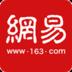 生活App|网易新闻(经典版) LOGO-3C達人阿輝的APP
