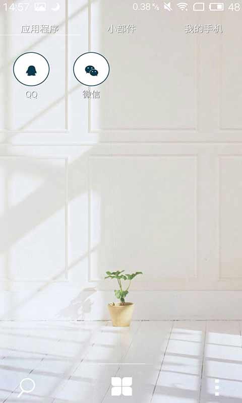 文艺范主题-点心主题壁纸美化-应用截图