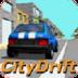 城市玩漂移 賽車遊戲 App Store-癮科技App