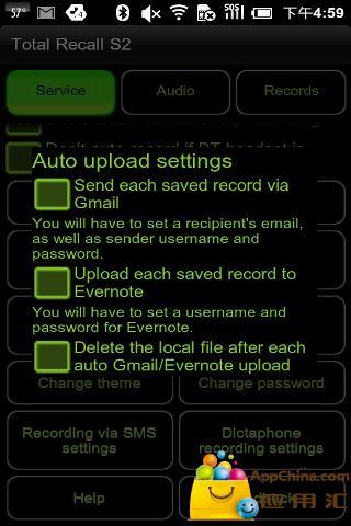 免費工具App|电话录音2|阿達玩APP
