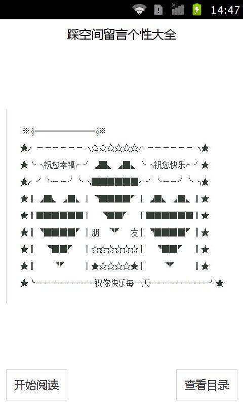 【教學】極速輸入Emoji表情符號!再不用切換鍵盤! - NewMobileLife