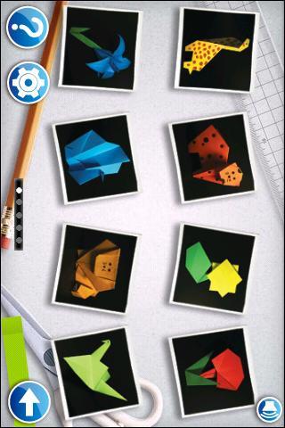 折紙教室II