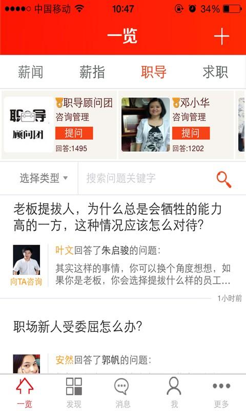 [下載]Google Chrome瀏覽器繁體中文v2.0.172.43正式版(圖文介紹)! - 【凡情小站】
