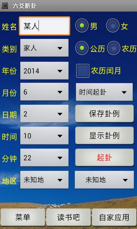 [自傳]經典移植-聖劍傳說2多國語言含繁體中文v1.0.0-Android 遊戲下載 ...