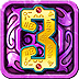 蒙特祖玛的宝藏 3 ) 休閒 App LOGO-硬是要APP