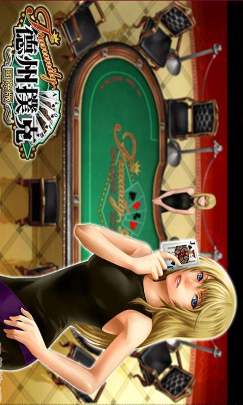 扑克牌游戏 单机版