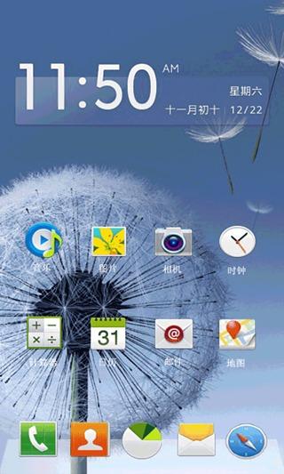 玩個人化App|三星Galaxy免費|APP試玩