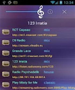 【免費媒體與影片App】收音机-APP點子
