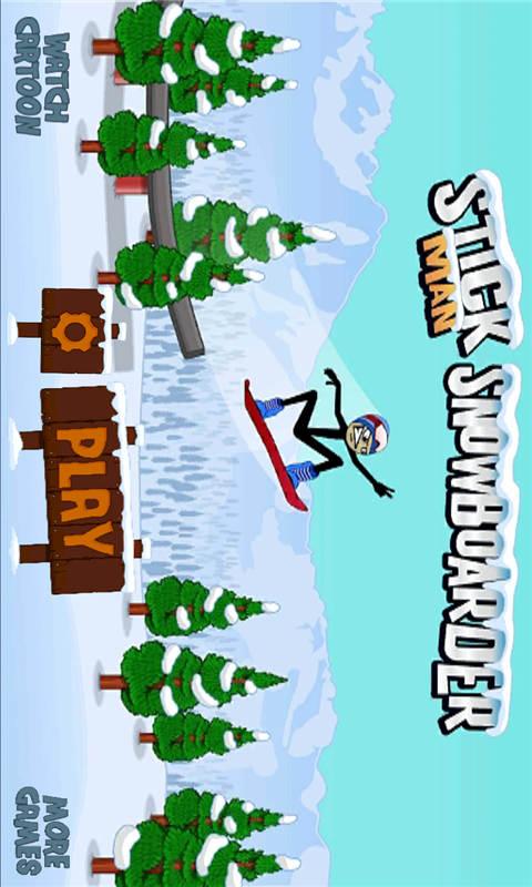 终极滑雪挑战