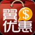 翼优惠 財經 App LOGO-APP試玩