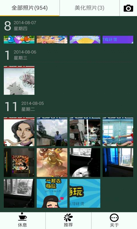 攝影必備免費app推薦|专业多功能相机線上免付費app下載|3C達人阿輝的APP