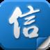 短信库 社交 App LOGO-APP試玩