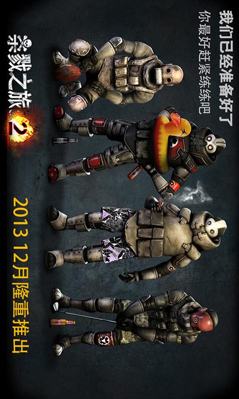 Android 台灣中文網智慧型手機免費遊戲下載軟體下載韌體 ...