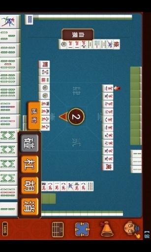 玩棋類遊戲App|四川麻将血战到底免費|APP試玩